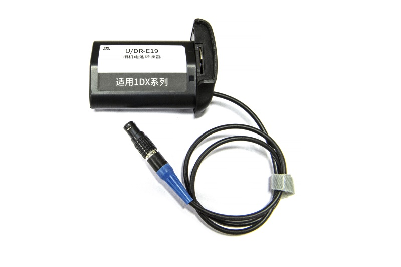 U/DR-E19电池转换器