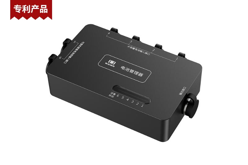 电池管理器(含电源线)